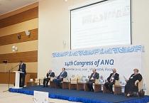 Азиатская сеть по качеству ANQ